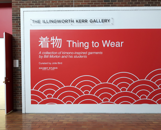 Eye catching vinyl graphics used to introduce a gallery exhibit